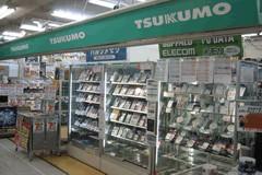 ツクモ名古屋1号店