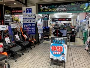 tsukumo デジタル・モバイル館