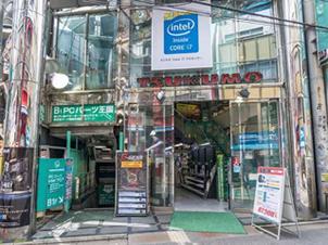 ツクモパソコン本店III