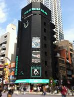 https://tenpo.tsukumo.co.jp/theme/ts-www/img/tswwwstore/tswwwstore2.jpg?1447761239